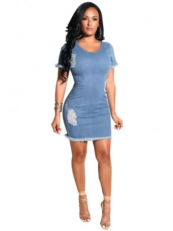 JurllyShe Raw Hem Spliced Denim Fit Dress