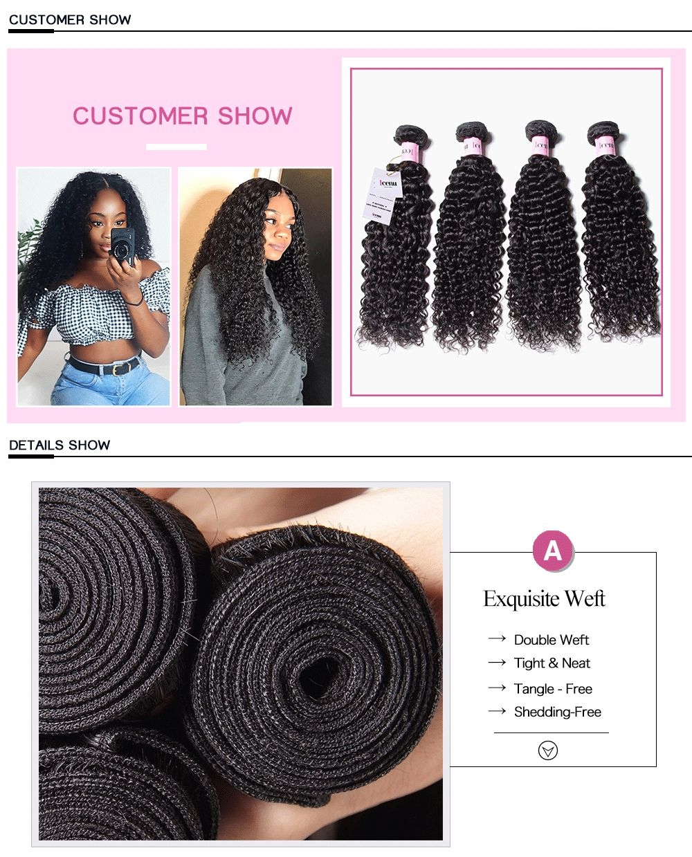 unice curly hair,unprocessed raw virgin brazilian hair,curly human hair extensions